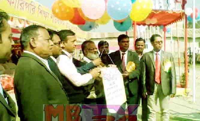 তেরখাদায় দুদিনব্যাপী ৪৮তম বাংলাদেশ জাতীয় স্কুল, মাদ্রাসা ও কারিগরি শিক্ষা শীতকালিন ক্রীড়া প্রতিযোগিতা ২০১৮ এর উদ্ভোধন